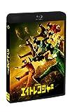 エイトレンジャー 通常版 Blu-ray