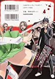 学園黙示録 HIGHSCHOOL OF THE DEAD 1 (角川コミックス ドラゴンJr. 104-1)