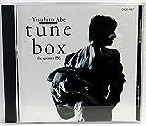 チューン・ボックス  tune box the summer 1986