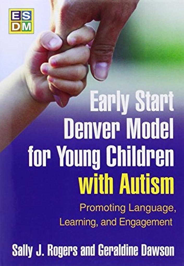 感心するとてもできればEarly Start Denver Model for Young Children With Autism: Promoting Language, Learning, and Engagement