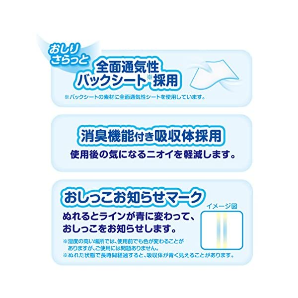 【ケース販売】グーン テープ プレミアム M ...の紹介画像4