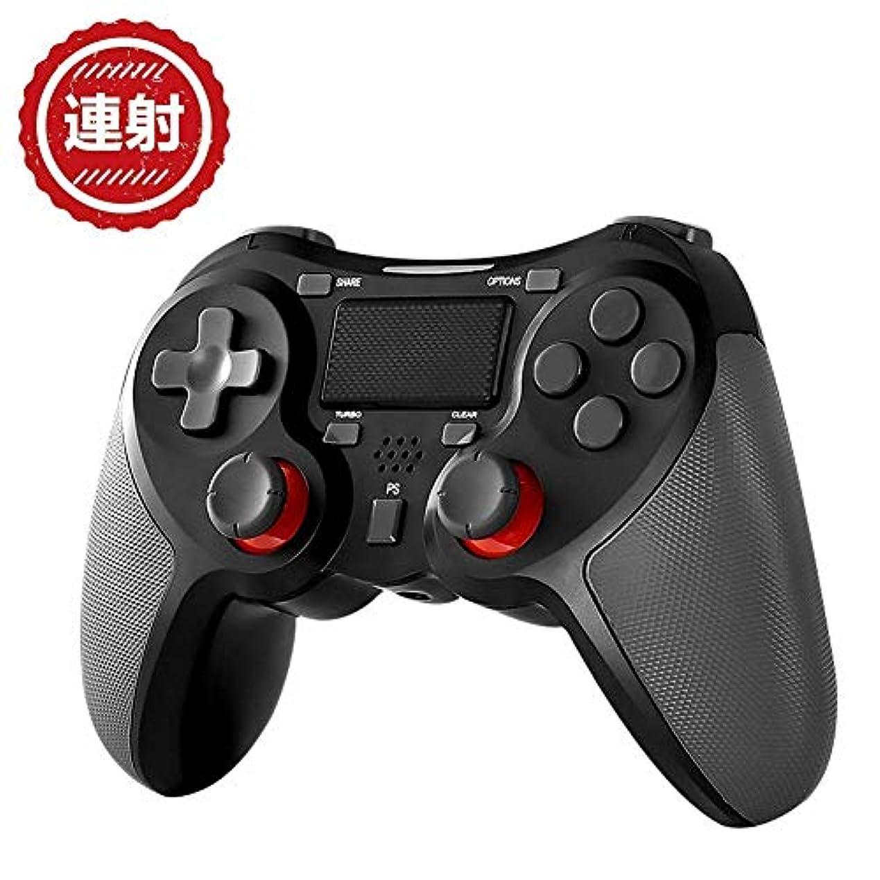 ブラウズ病な溶接PS4 コントローラー 連射 ワイヤレス Blitzl PS4 fpsコントローラー PS4 Pro/Slim PC対応 無線 USB Bluetooth 接続
