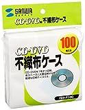 サンワサプライ CD・DVD用不織布ケース(100枚) ...