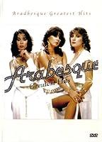 Arabesque Greatest Hits 【UA-03】 [DVD]
