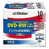 ビクター 映像用DVD-RW CPRM対応 2倍速 120分 4.7GB ホワイトプリンタブル 10枚 VD-W120QW10
