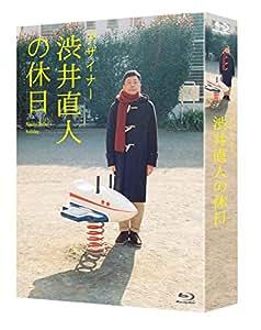 【Amazon.co.jp限定】デザイナー 渋井直人の休日(2L判ビジュアルシート5枚セット付き) [Blu-ray]
