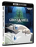 『GHOST IN THE SHELL/攻殻機動隊』&『イノセンス』4K ULTRA HD Blu-ray セット[BCQA-0008][Ultra HD Blu-ray]