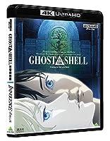 GHOST IN THE SHELL/攻殻機動隊イノセンス 4K ULTRA HD Blu-ray セット