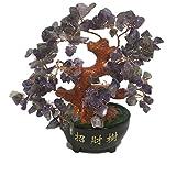 招財樹 金 のなる 木 シトリン 金運 アップ 開運 グッズ 風水 装飾品 置物 インテリア 運気 アップ プレゼント (紫)