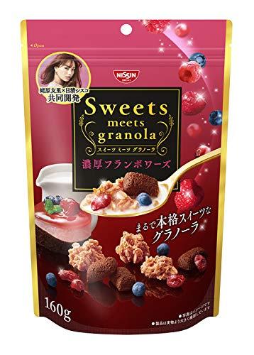 Sweets Meets Granola 濃厚フランボワーズ 160g 8袋