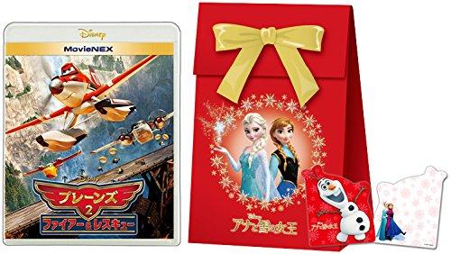 [画像:【メーカー特典あり】プレーンズ2/ファイアー&レスキュー MovieNEX [ブルーレイ+DVD+デジタルコピー(クラウド対応)+MovieNEXワールド](「アナと雪の女王」オリジナル ギフトバッグ付) [Blu-ray]]