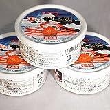 ズワイガニ34枚のかにみそ100g 人口甘味料保存料等を一切使用せず カニミソ カニ かに 蟹