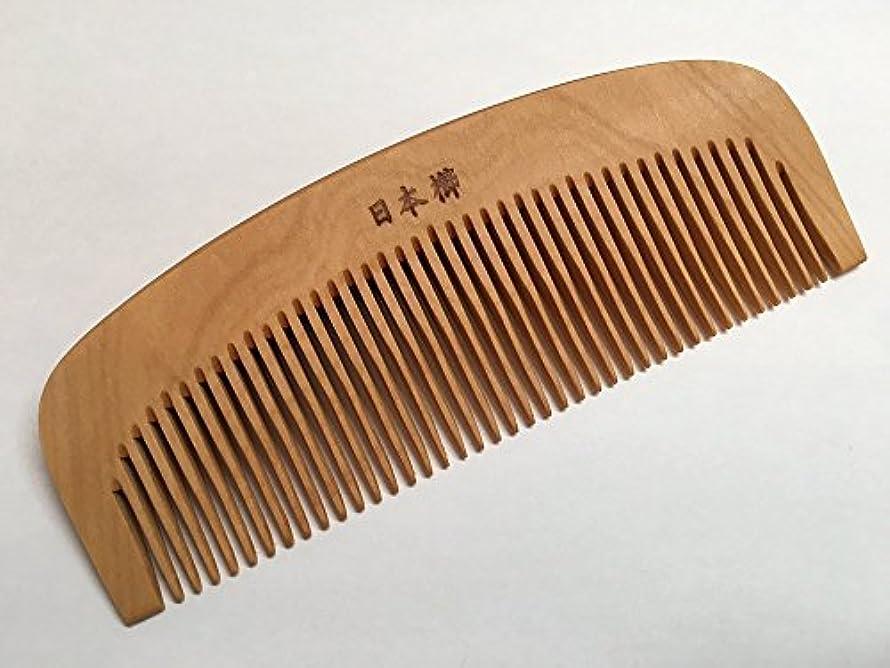 モナリザクレタヘリコプターあかねつげ 「黄楊櫛」梳きくし(3.5寸) 椿油仕立【つげ櫛】日本製