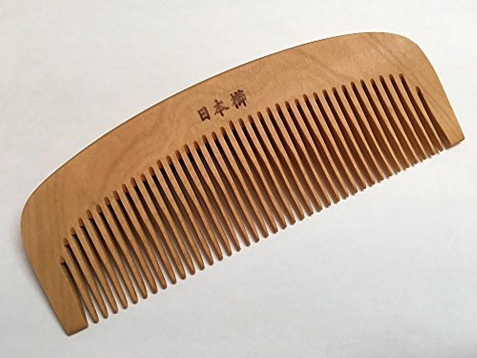 ウェブ路面電車ウイルスあかねつげ 「黄楊櫛」梳きくし(3.5寸) 椿油仕立【つげ櫛】日本製