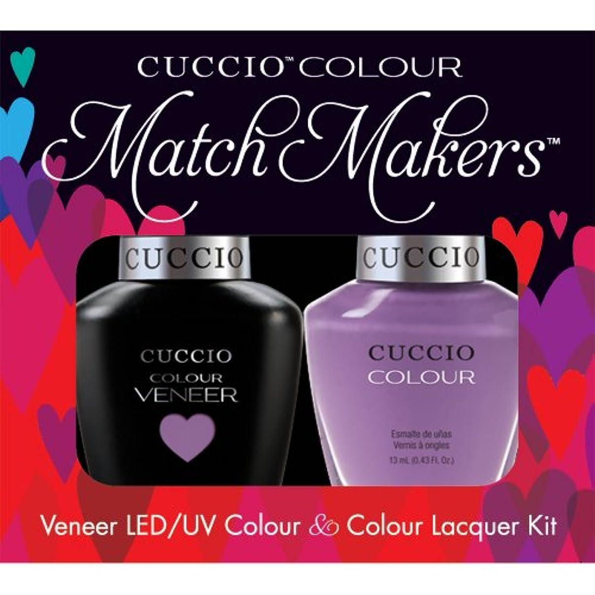 ジェスチャー残高息子Cuccio MatchMakers Veneer & Lacquer - Cheeky in Helsinki - 0.43oz / 13ml Each