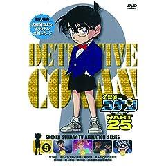 名探偵コナン PART25 Vol.5 [DVD]