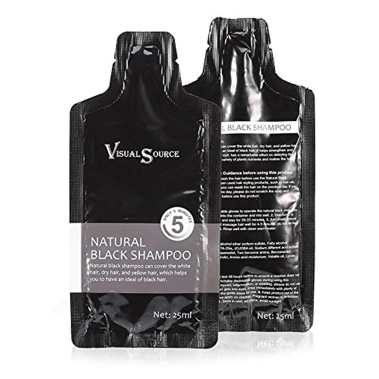 ラグ存在する好意2ピース天然黒髪シャンプー、白髪除去染料ヘアカラーシャンプー付き使い捨て手袋