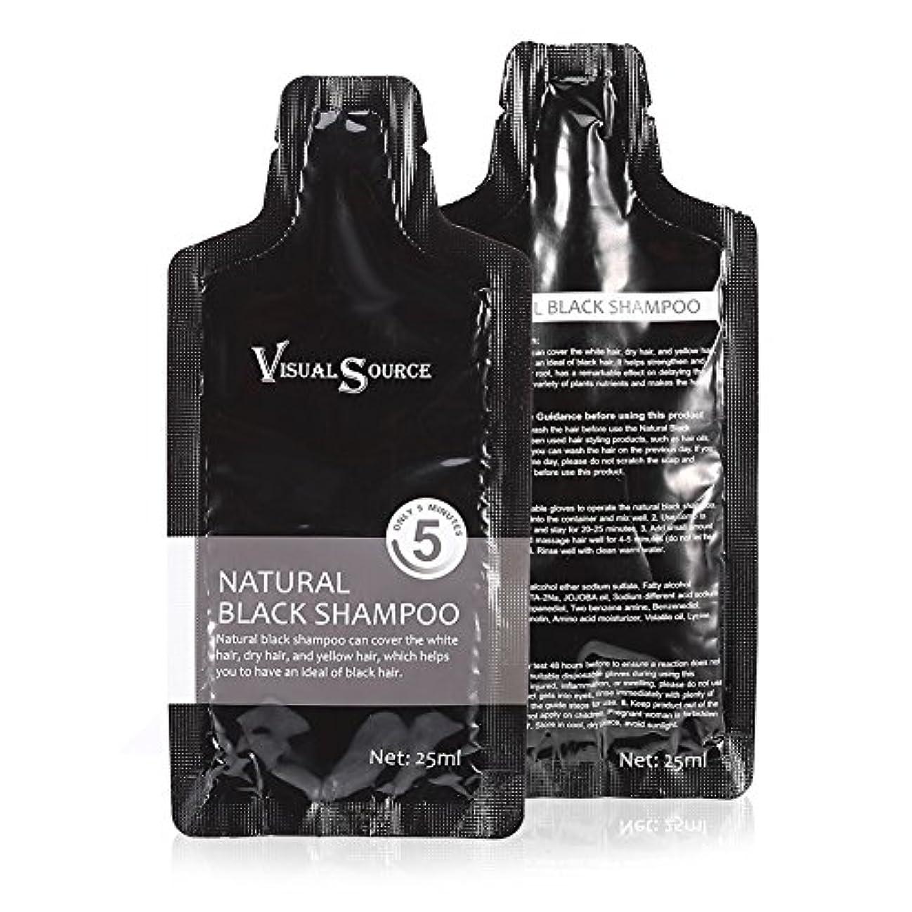 委託機械的バイオリニスト2ピース天然黒髪シャンプー、白髪除去染料ヘアカラーシャンプー付き使い捨て手袋