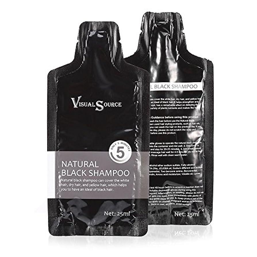 煙突組を通して2ピース天然黒髪シャンプー、白髪除去染料ヘアカラーシャンプー付き使い捨て手袋