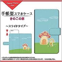 MONO [MO-01K] ドコモ mono 手帳型 スライドタイプ 内側ブラウン 手帳タイプ ケース ブック型 ブックタイプ カバー スライド式 きのこの家