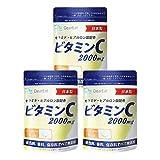 DearEat(ダイエット) ビタミンC サプリ 2000mg 240粒 30日分 タブレット ヒアルロン酸 セラミド配合 (3個セット)