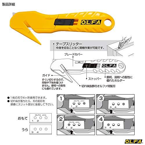 PACKAGE OPENER 210B MADE IN JAPAN OLFA