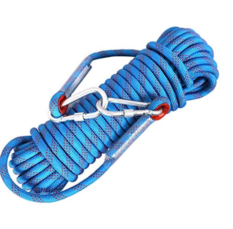 電球不毛のパンダHSBAIS ロッククライミング用安全ロープ、アウトドア スピードドロップロープ ファイアーロープ フック アイスクライミング装置,blue_14mm/10m/33ft