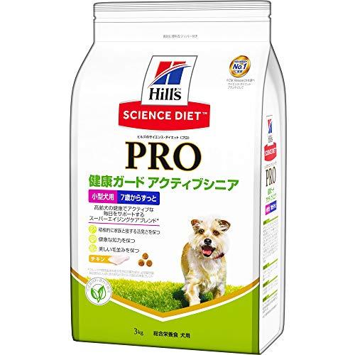 プロ(SCIENCE DIET PRO)ドッグフード 健康ガード アクティブシニア 7歳からずっと 小型犬 3kg 1袋 日本ヒルズ
