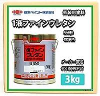 1液ファインウレタン 3kg 5分艶 標準色 ND-373【メーカー直送便/代引不可】日本ペイント 一液 外壁 塗料