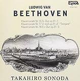 ベートーヴェン:ピアノ・ソナタ「テンペスト」他(作品31)