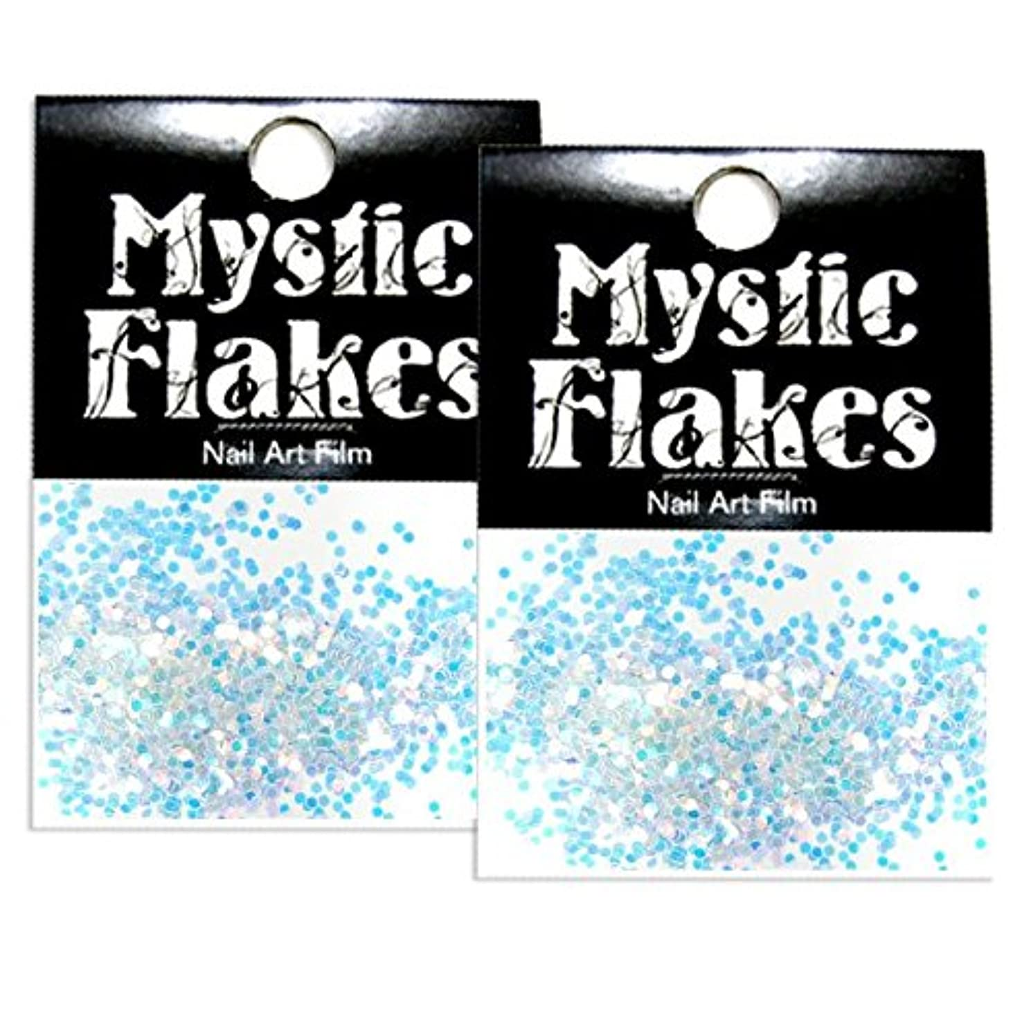 ゼリーカバー毛細血管ミスティックフレース ネイル用ストーン ダイヤモンド サークル 1mm 0.2g 2個セット