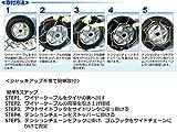 コムテック タイヤチェーン 高性能金属製ジャッキアップ不要取付簡単 コンパクト収納スピーディア SX-108
