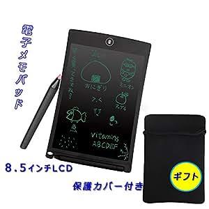 ARINO電子メモパッド ブギーボード 電子メモ帳 磁気メモボード デジタルペーパー 磁石吸着可能 ブラック (保護カバー付き)