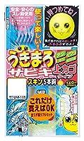 がまかつ(Gamakatsu) うきまろサビキ スキン上カゴ式 UM111 7号-ハリス1.5. 45565-7-1.5-07
