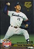 カネボウ1993 プロ野球ガム No.026 岡林洋一
