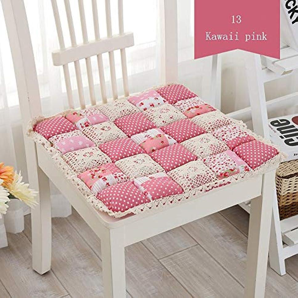 ベーシック是正する悪性のLIFE 1 個抗褥瘡綿椅子クッション 24 色ファッションオフィス正方形クッション学生チェアクッション家の装飾厚み クッション 椅子