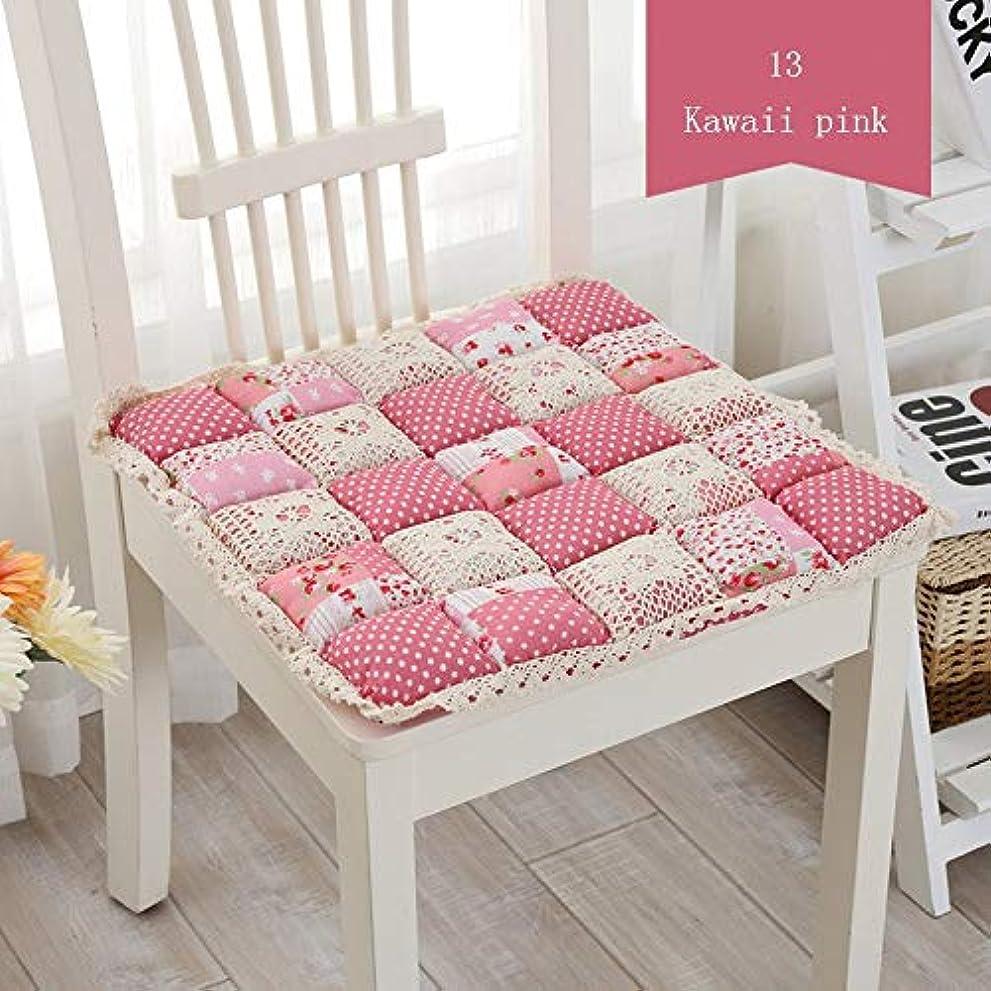 再生評価見捨てるLIFE 1 個抗褥瘡綿椅子クッション 24 色ファッションオフィス正方形クッション学生チェアクッション家の装飾厚み クッション 椅子