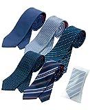 ナロー 洗える細目ネクタイ5本セット 洗濯ネット1個付き 撥水加工 ウォッシャブル加工 Bset