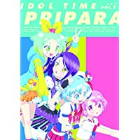 アイドルタイム プリパラ Blu-ray BOX-2