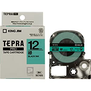 キングジム テープカートリッジ テプラPRO ...の関連商品7