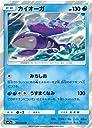 ポケモンカードゲーム/PK-SM11a-021 カイオーガ R
