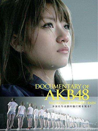 「桜の木になろう/AKB48」の深すぎるPVの意味とは...?!歌詞も一緒に徹底解釈!ドラマ主題歌♪の画像