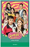 告白夫婦 OST (KBS 2TVドラマ) (2CD)