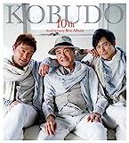 "KOBUDO -古武道- 10th Anniversary BEST ALBUM ""十年祭"" 画像"