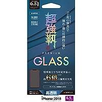 ラスタバナナ iPhone Xs MAX ガラスパネル Wストロング強度6倍製法 5G1409IP865