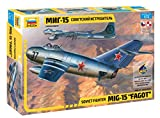 ズベズダ 1/72 ソビエト空軍 MIG-15 ファゴット ソビエト戦闘機 プラモデル ZV7317