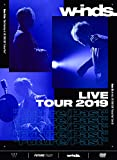 【Amazon.co.jp限定】w-inds. LIVE TOUR 2019