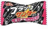 有楽製菓 ブラックサンダー義理チョコパッケージ 60個(20個入り×3ケース)