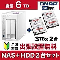 【NAS+HDD 2台セット】QNAP TS-231P & Western Digital HDD [ 2ベイ / HDD RED-3TBx2台同梱 / 全国出張設置サービス付き ]