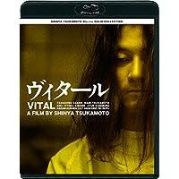 SHINYA TSUKAMOTO Blu-ray  SOLID  COLLECTION 「ヴィタール」 ニューHDマスター
